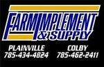 Farm Implement and Supply logo